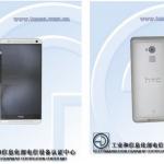 Presentación del HTC One Max, el móvil con sensor dactilar posterior, supuesta para el 15 de Octubre