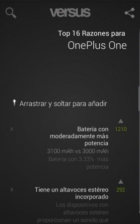 ventajas one plus one