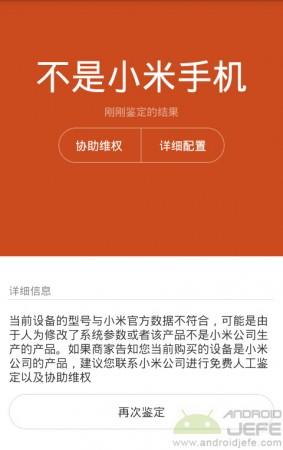 xiaomi falso aplicacion identificacion de xiaomi