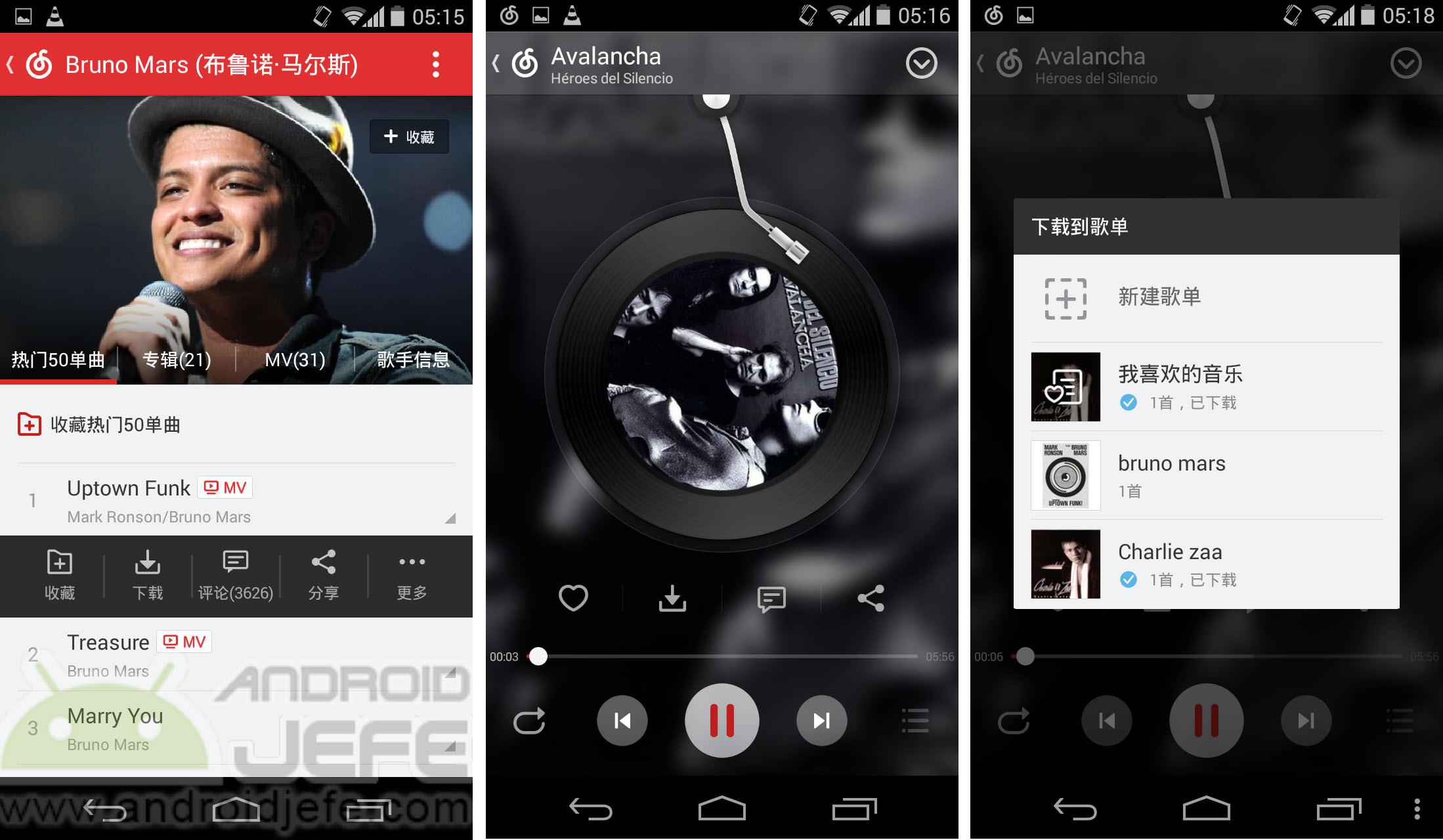 NetEasy Music, el «Spotify chino» con funciones premium gratuitas