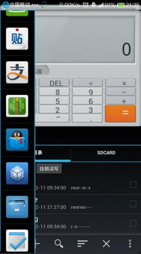 ventana multiple android xmultiwindow