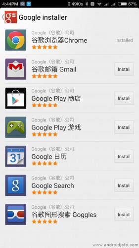 google play store celular chino google installer