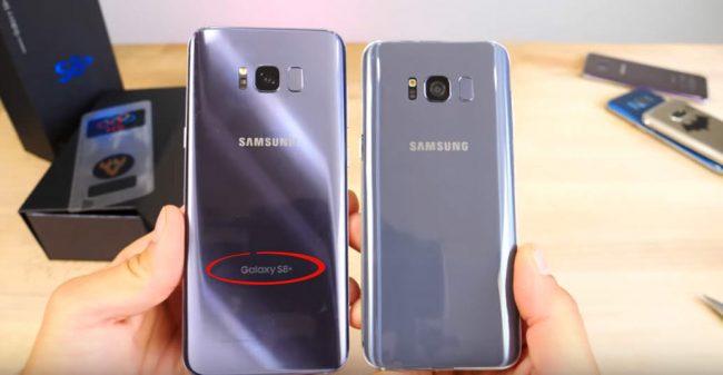 Replica Samsung S9 Plus Precio Caracteristicas