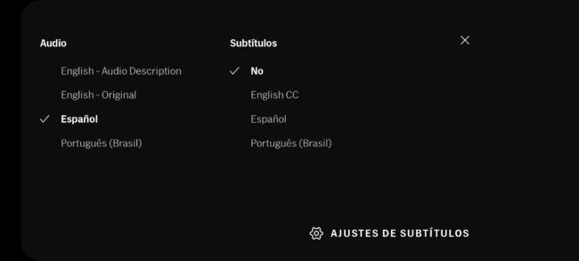 hbo max audio y subtitulos